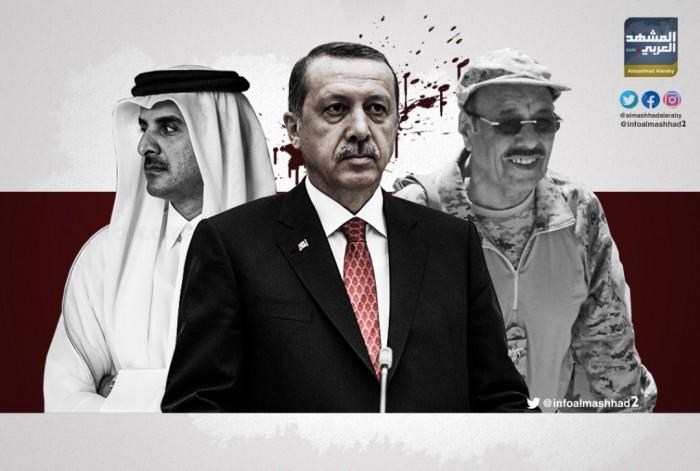 التصدي للمحور الإخواني - القطري - التركي.. التحدي الأهم لاتفاق الرياض