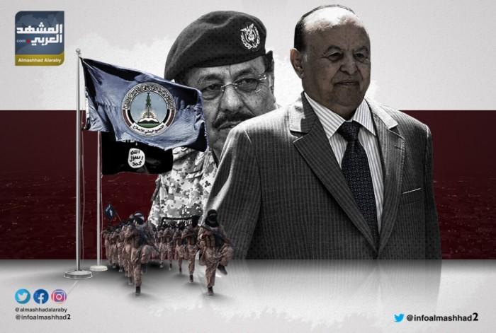 اتفاق الرياض شاهداً على غدر وخيانة وإرهاب الإصلاح