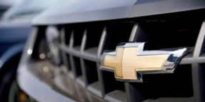 لعيوب في الصناعة..جنرال موتورز تستدعي 638 ألف سيارة