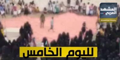 انتفاضة سقطرى ضد سلطة الإخوان بالجزيرة عرض مستمر (فيديوجراف)