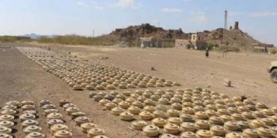في ظل التجاهل الدولي.. مسام يسير وحيداً في حقل ألغام اليمن