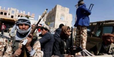 مظاهرات ممتدة وعقوبات جديدة.. حصار إيران يخنق الحوثي في اليمن