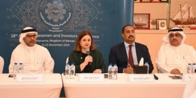 البحرين تستضيف المنتدى العالمي لرواد الأعمال والاستثمار العرب الاثنين المقبل