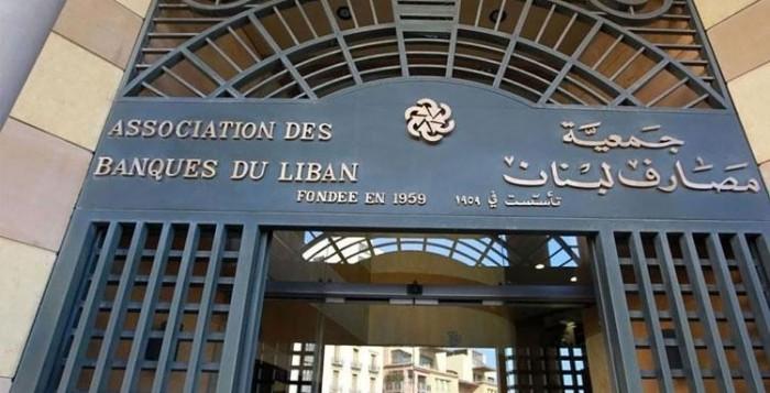 البنك الدولي: على لبنان تشكيل حكومة سريعا لتلبية مطالب الشعب
