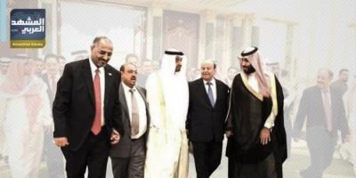 اتفاق الرياض.. نقطة نهاية وسطر جديد