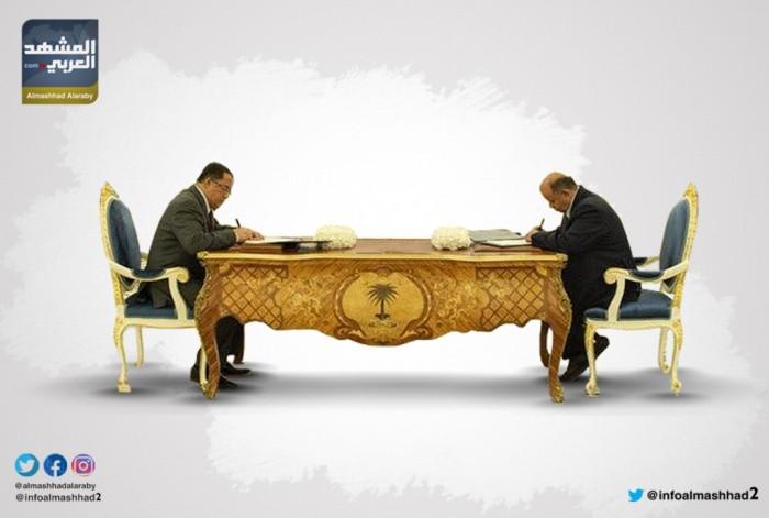اتفاق الرياض.. نقطة وسطر جديد (انفوجرافيك)