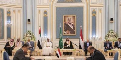 ضبط بوصلة الحرب.. ماذا خسر الحوثيون من اتفاق الرياض؟