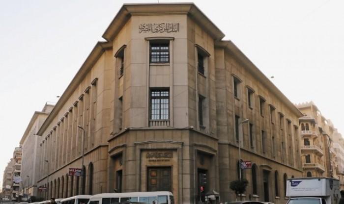 توقعات بنمو الاقتصاد المصري بنسبة 5.9% العام الجاري