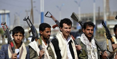 """الإتجار في الممنوع.. أموال """"محظورة"""" تملأ خزائن الحوثي"""