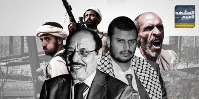 الحوثي والإصلاح والراية البيضاء التي لن تُرفع