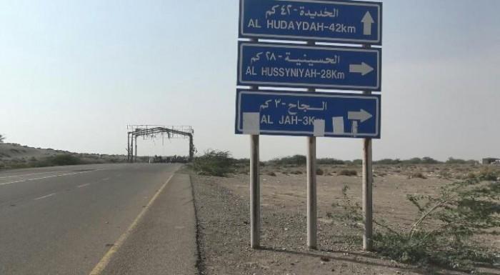 مليشيات الحوثي تقصف منطقة الجاح بمديرية بيت الفقيه في الحديدة