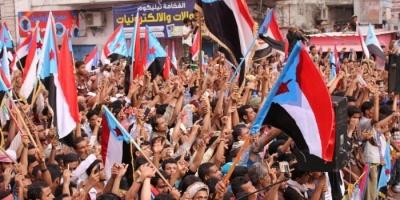 """اتفاق الرياض والتمثيل الحقيقي لـ""""الجنوب"""".. صوت عادل يجوب العالم"""