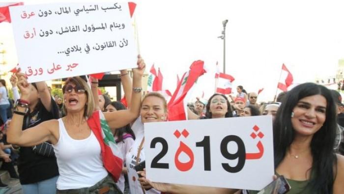 """خبير سعودي لـ """"المتظاهرين بالعراق ولبنان"""": خصمكم أضعف مما تظنون!"""
