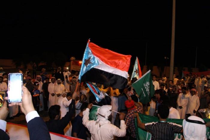 بالصور.. عسير تحتفل بتوقيع اتفاق الرياض