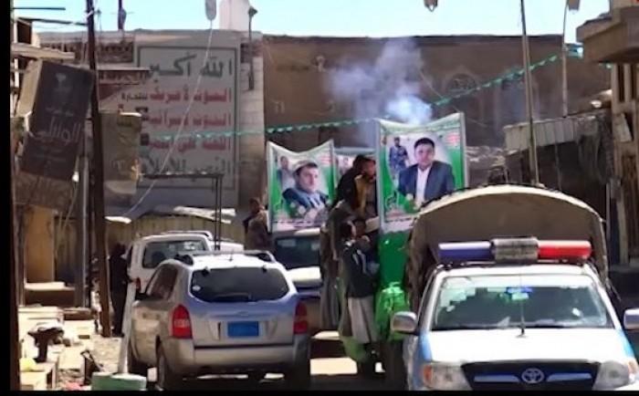 إعلام الحوثي يعترف بدفن أعداد كبيرة من قتلى المليشيات
