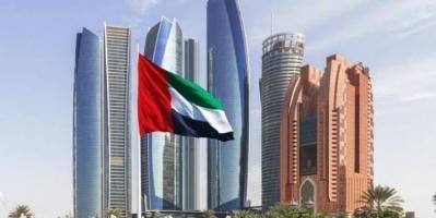 الإمارات الثالثة عالميًا في تطبيق القانون والشعور بالأمن والأمان