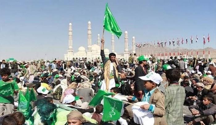 مليشيا الحوثي تكفر المتخلفين عن احتفالهم بالمولد