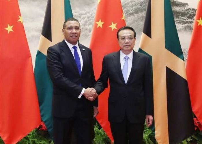 الصين وجامايكا تؤكدان أهمية تعزيز التعاون لمواجهة التغيرات المناخية
