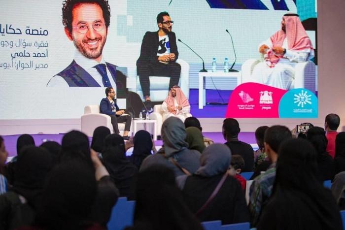 """أول تعليق لـ أحمد حلمي بعد مشاركته في مبادرة """"حكايا مسك"""" بالسعودية"""