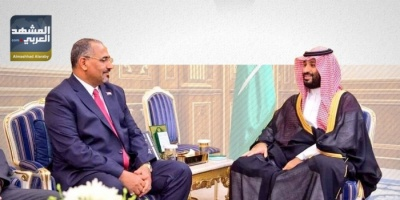اتفاق الرياض بين الإنجاز المهم وحلم الجنوب الراسخ