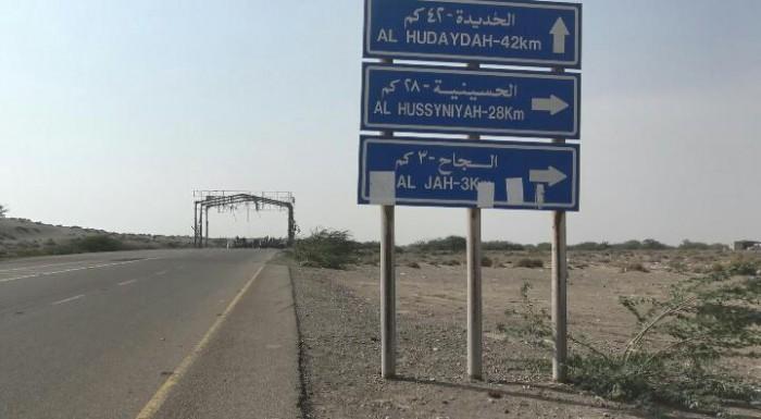 في خرق جديد للهدنة الأممية.. القوات المشتركة تصد هجوما لمليشيا الحوثي في الجاح