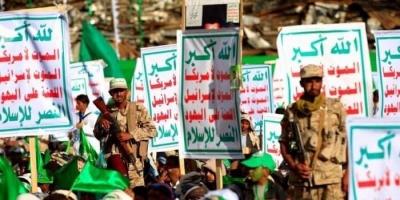 الحوثي يتذكر الاحتفال بالمولد النبوي إثر مظاهرات العراق ولبنان