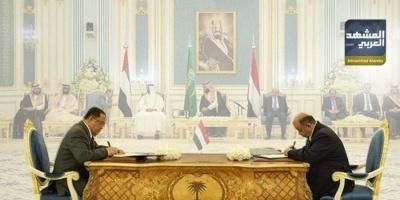 اتفاق الرياض.. هكذا يكون التوافق العربي في مواجهة إيران وأذرعها