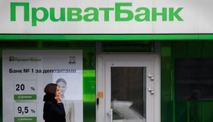 """أوكرانيا تتعهد ببذل قصارى جهدها لتعويض خسائر تأميم """"برايفت بنك"""""""