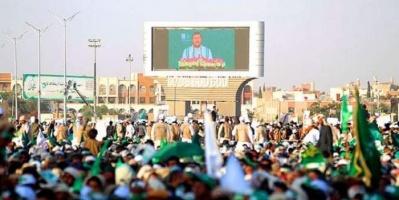 احتفال الحوثي بالمولد النبوي.. تجنيد للأطفال ونهب للأموال وأزمة وقود خانقة