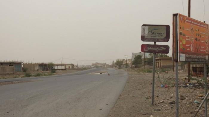 التصدي لهجوم حوثي على مواقع القوات المشتركة بحيس