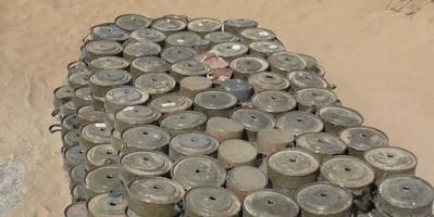 """""""مسام"""".. جهود السعودية التي تحارب الألغام الحوثية"""