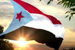 أديب السيد: من يريد إنزال علم الجنوب عدو لشعب الجنوب