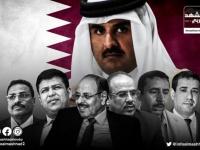 ملامح الدور القطري الخفي لإفشال اتفاق الرياض