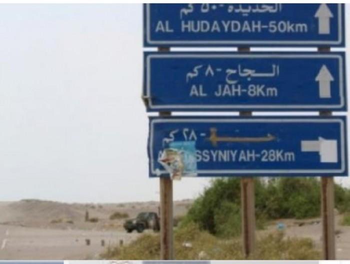 قصف حوثي مكثف على مواقع القوات المشتركة في الجاح بالحديدة