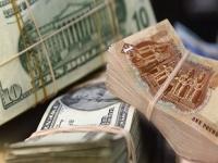 تعرف على متوسط سعر صرف الدولار في البنوك المصرية