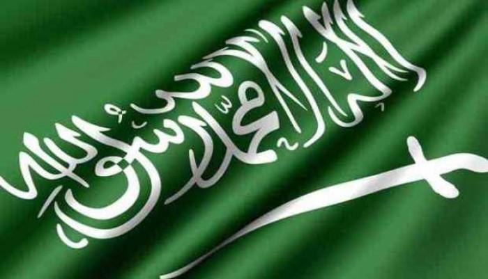 السعودية تؤكد حق الفلسطينيين وعائلاتهم في العودة إلى وطنهم