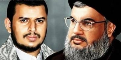 الحوثي ونصر الله.. إرهابيان جمع بينهما الشيطان