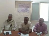 """""""ثقافية الانتقالي"""" في دار سعد تتنظم محاضرة عن """"السلام المجتمعي"""""""