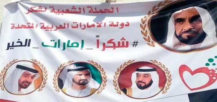 مشغل الخوخة.. خيوط الإنسانية التي تغزلها الإمارات