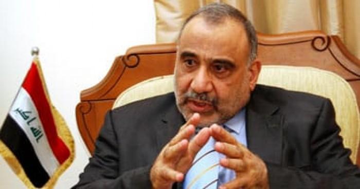 رئيس وزراء العراق: المظاهرات حدث مهم وفرصة ثمينة لإحداث إصلاحات للفساد
