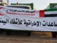 """""""عيادات الإمارات"""" في الساحل الغربي.. إنسانية تمشي على الأرض"""