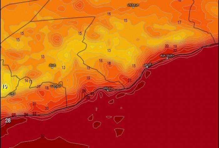 انخفاض جديد بدرجات الحرارة.. وإمطار خفيفة بأجزاء من حضرموت