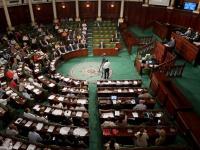 إنطلاق أولى جلسات البرلمان التونسي المنتخب وانتخاب رئيسا له اليوم