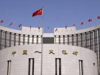 البنك المركزي الصيني: لم نصدر أي عملات رقمية ولازالت تحت الاختبار