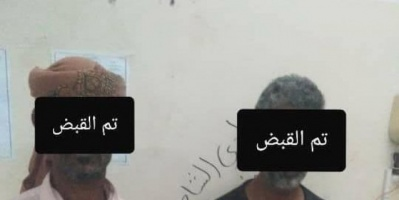 إحباط عملية تهريب لذخائر بحوزة شخصين بالشيخ عثمان (صور)