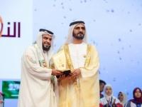 مدرسة الإمام النووي السعودي تحصل على المركز الأول في مسابقة تحدي القراءة