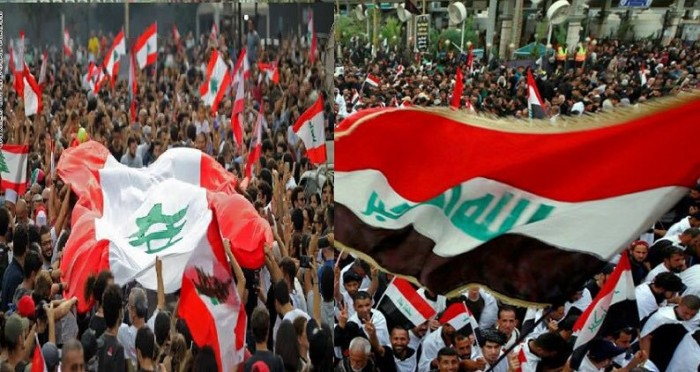 بن محسن: التظاهرات في العراق ولبنان ترعب الحوثيين من تحريك الشارع عليهم في صنعاء