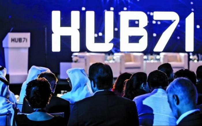 Hub71 الإماراتية ومسك السعودية توقعان اتفاقية تعاون بين البلدين