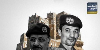 """""""أحمر جديد"""" يظهر في صنعاء (انفوجراف)"""