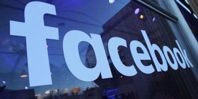 """""""فيسبوك"""" تحذف 5.4 مليار حساب مزيف"""
